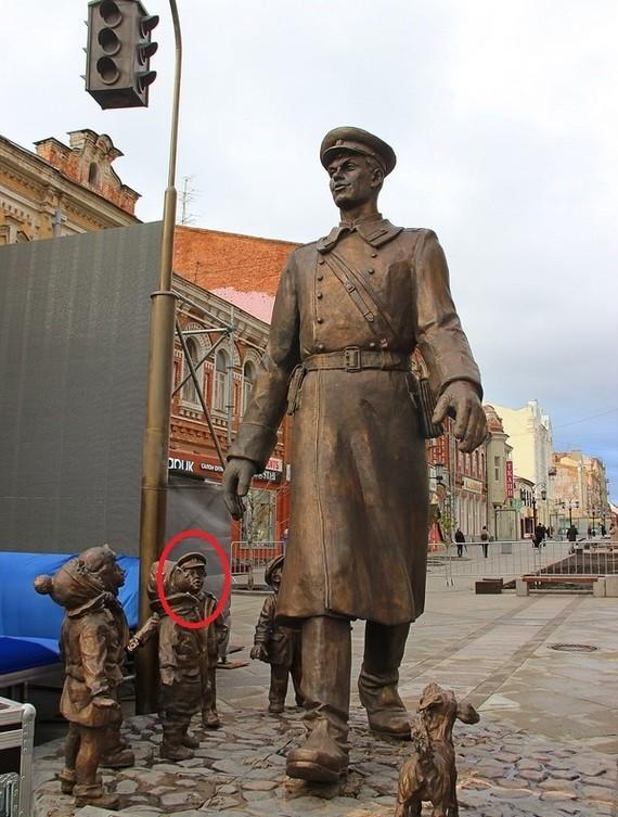Самарский Дориан Грей