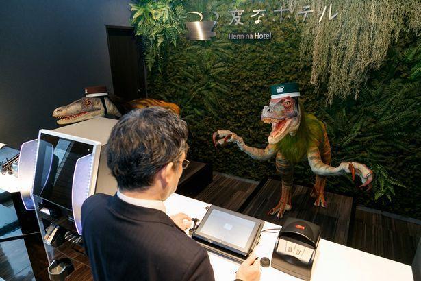 В Токио на стойку рецепшена поставили динозавров