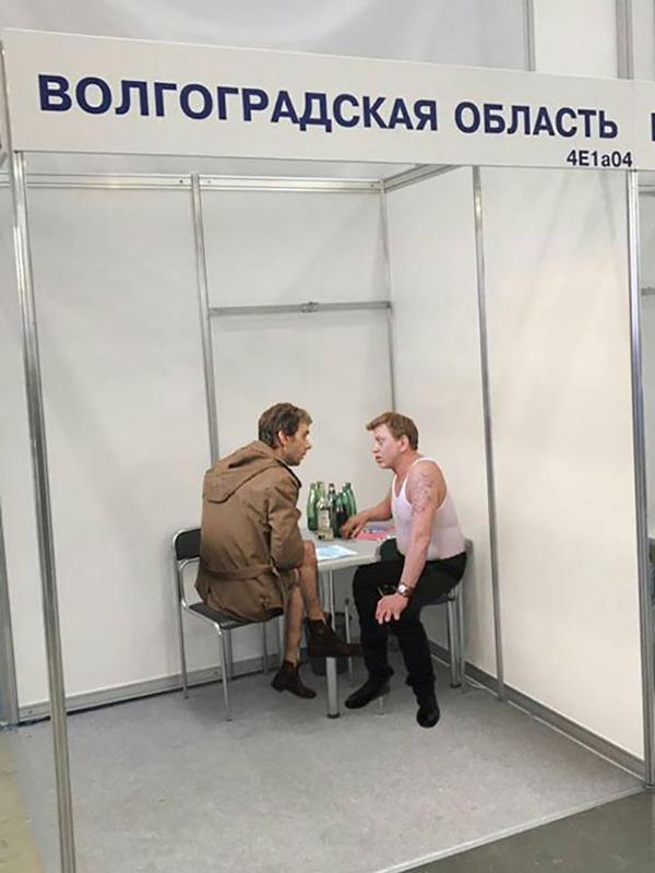 Коротко о туризме в Волгоградской области