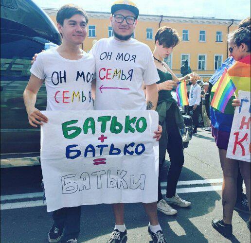 русское порно геи первый