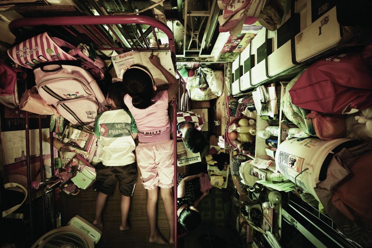 Квартиры для рабочего класса в Гонконге