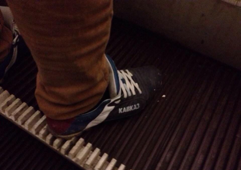 Голые, смешные и веселые: кто едет рядом с нами в метро