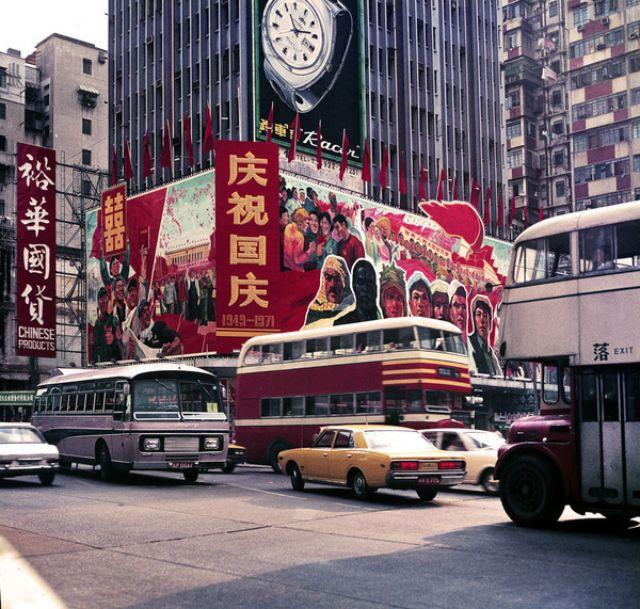 Повседневная жизнь в Гонконге в 1970е
