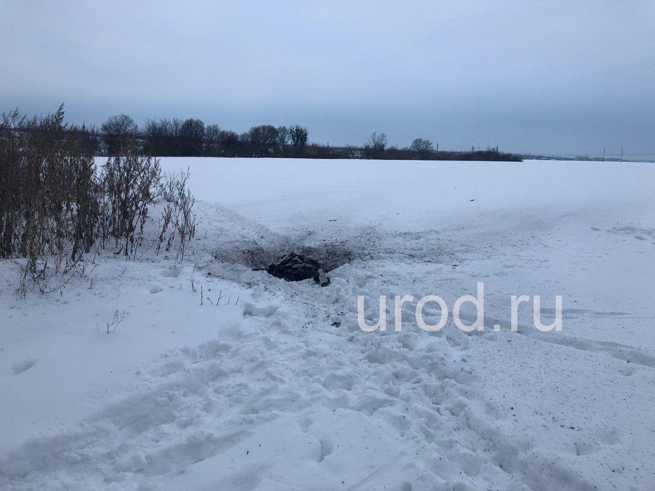 Участник АТО подорвался на гранате на окраине Харькова