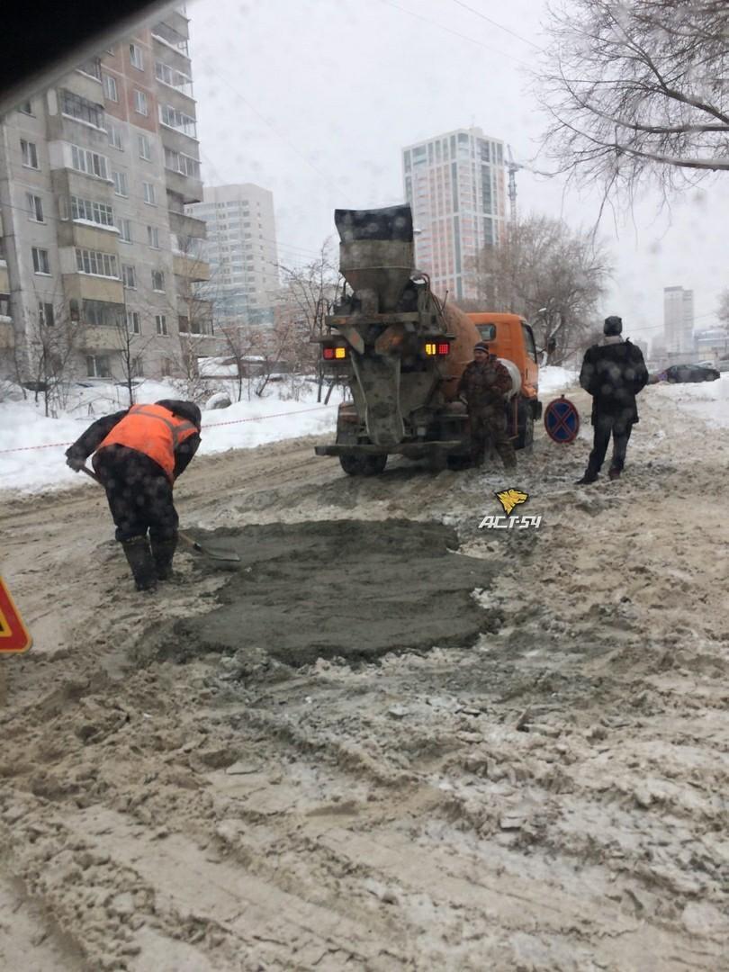 Бетон снег купить альпина бетон