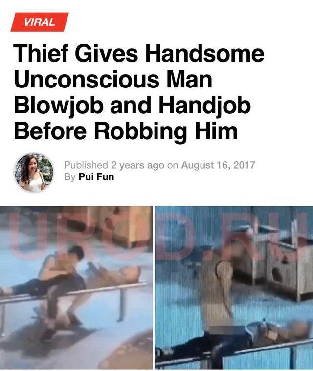 Полицейский под прикрытием словил вора на... живца
