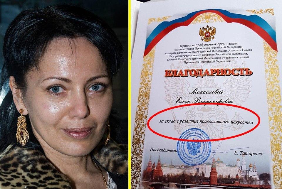 Елена Михайлова Viola Все Порно Фото