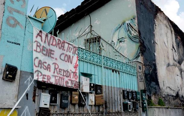 Итальянцы стали бояться бедности сильнее, чем нового вируса