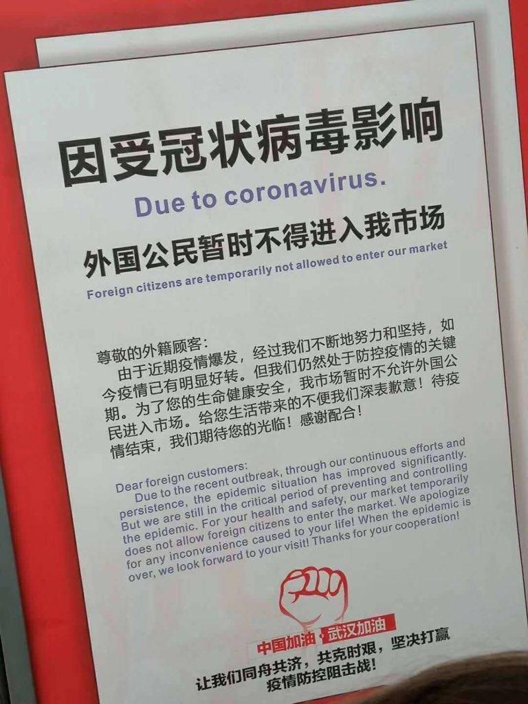 Страдания иностранцев в Китае: европейцев не пускают в магазины и выгоняют из жилья на улицу