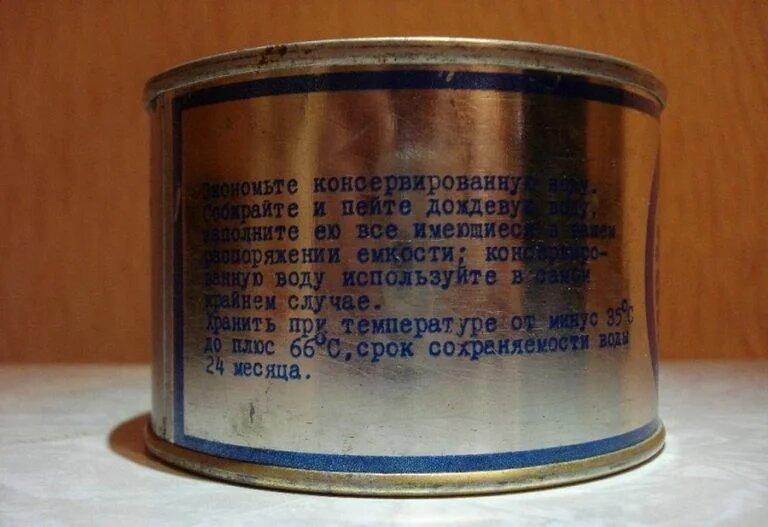 Зачем в СССР выпускали консервированную воду