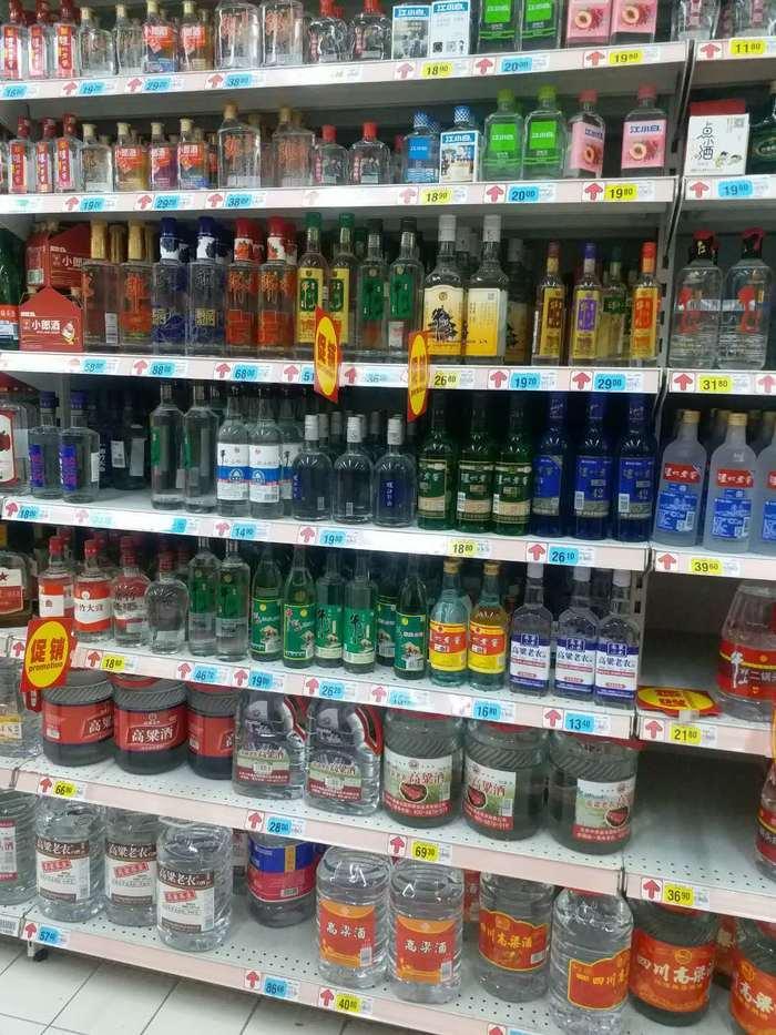 5 литров водки стоят как 100 грамм кофе - интересные цены в китайских супермаркетах