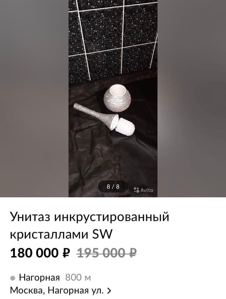 По-богатому!
