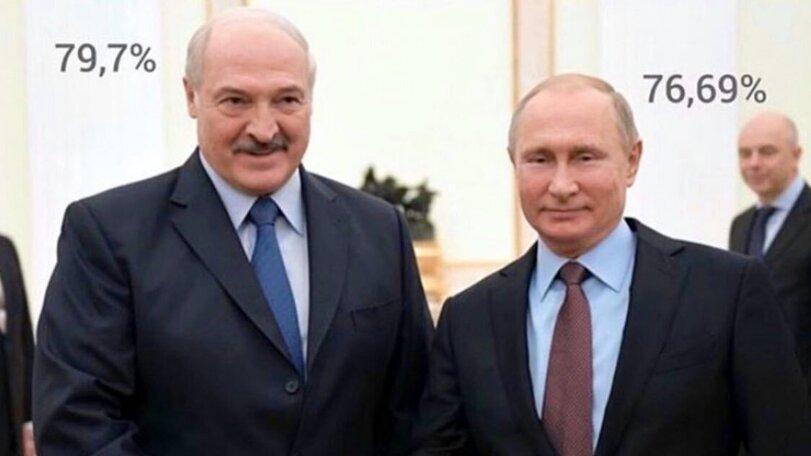 Ну все верно. Лукашенко же выше.