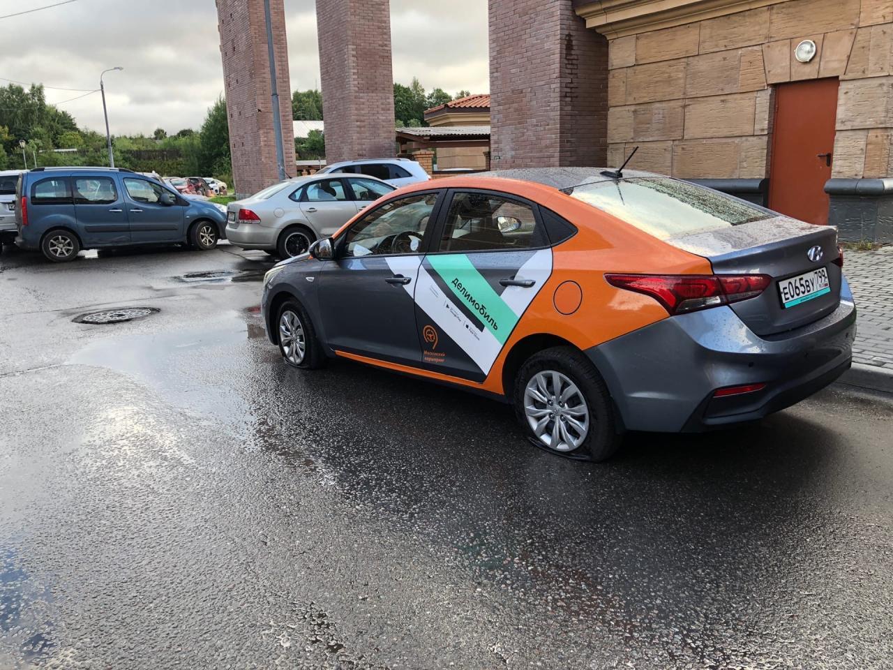 Более 30 каршеринговых автомобилей пострадали за одну ночь в Химках