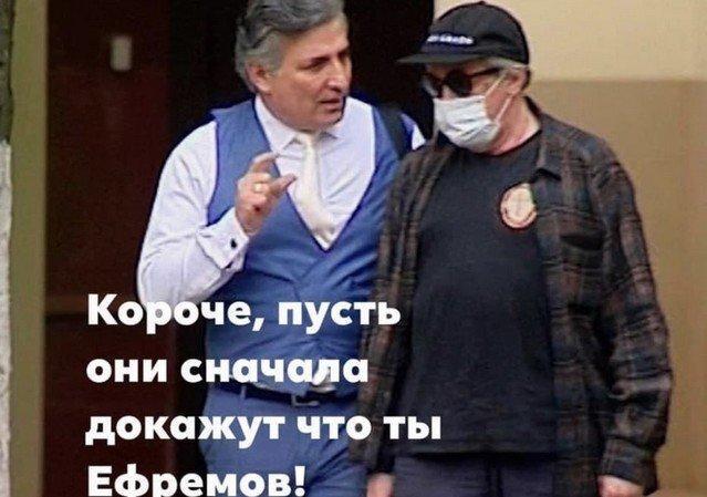 Шутки и мемы про бывшего адвоката Михаила Ефремова Эльмана Пашаева