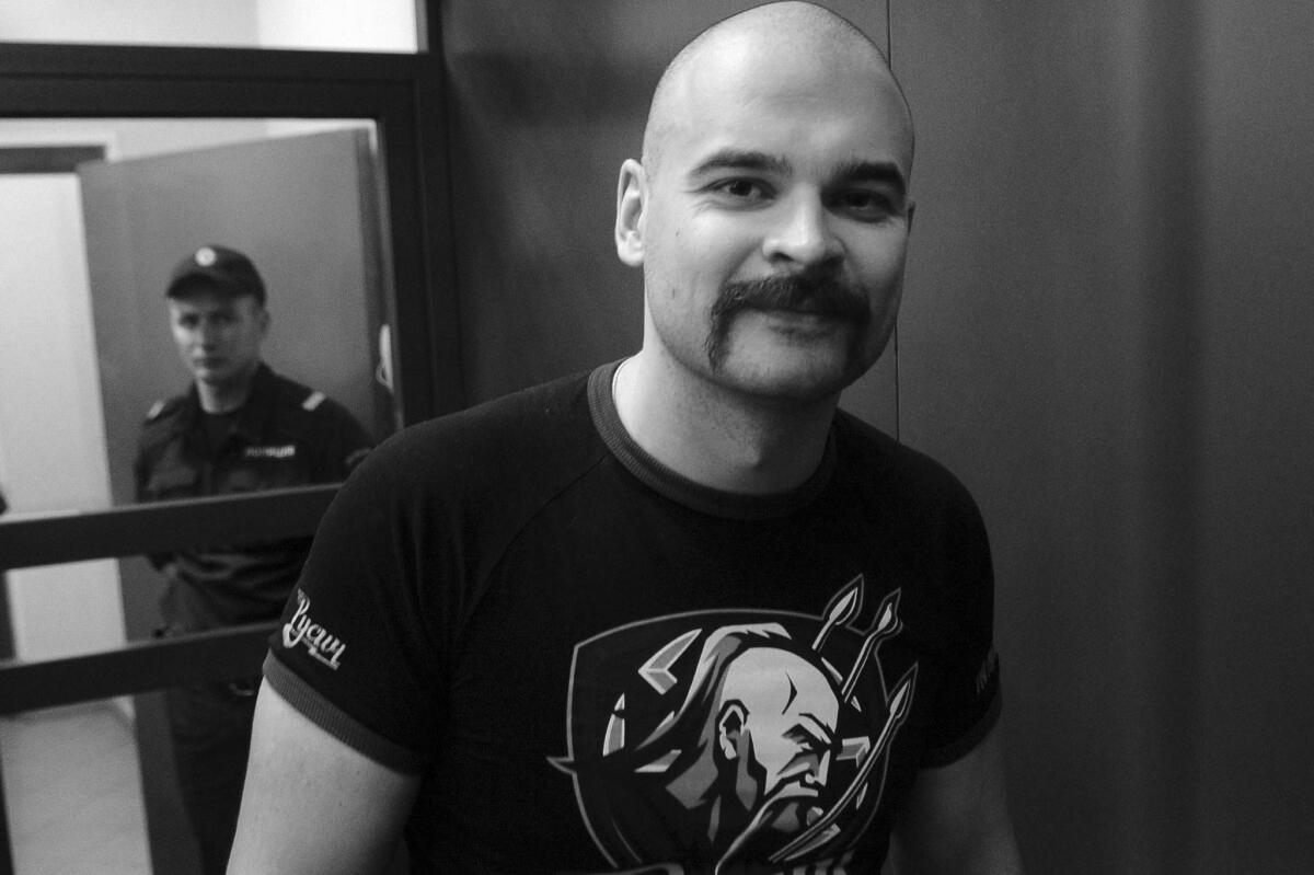 Известный российский активист Максим Марцинкевич (Тесак) покончил с собой