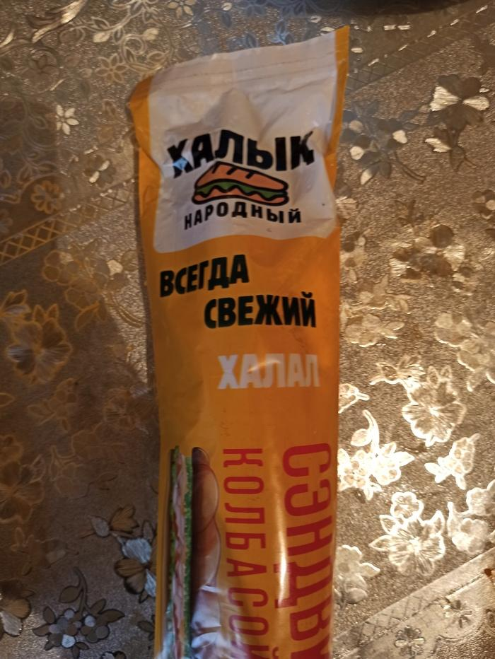 Экономичные сэндвичи из Казахстана