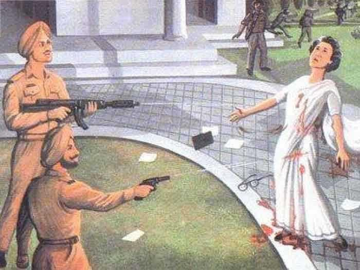 Убийство Индиры Ганди