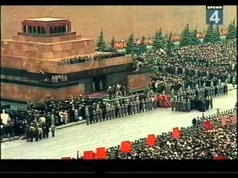 Бардак на похоронах Брежнева