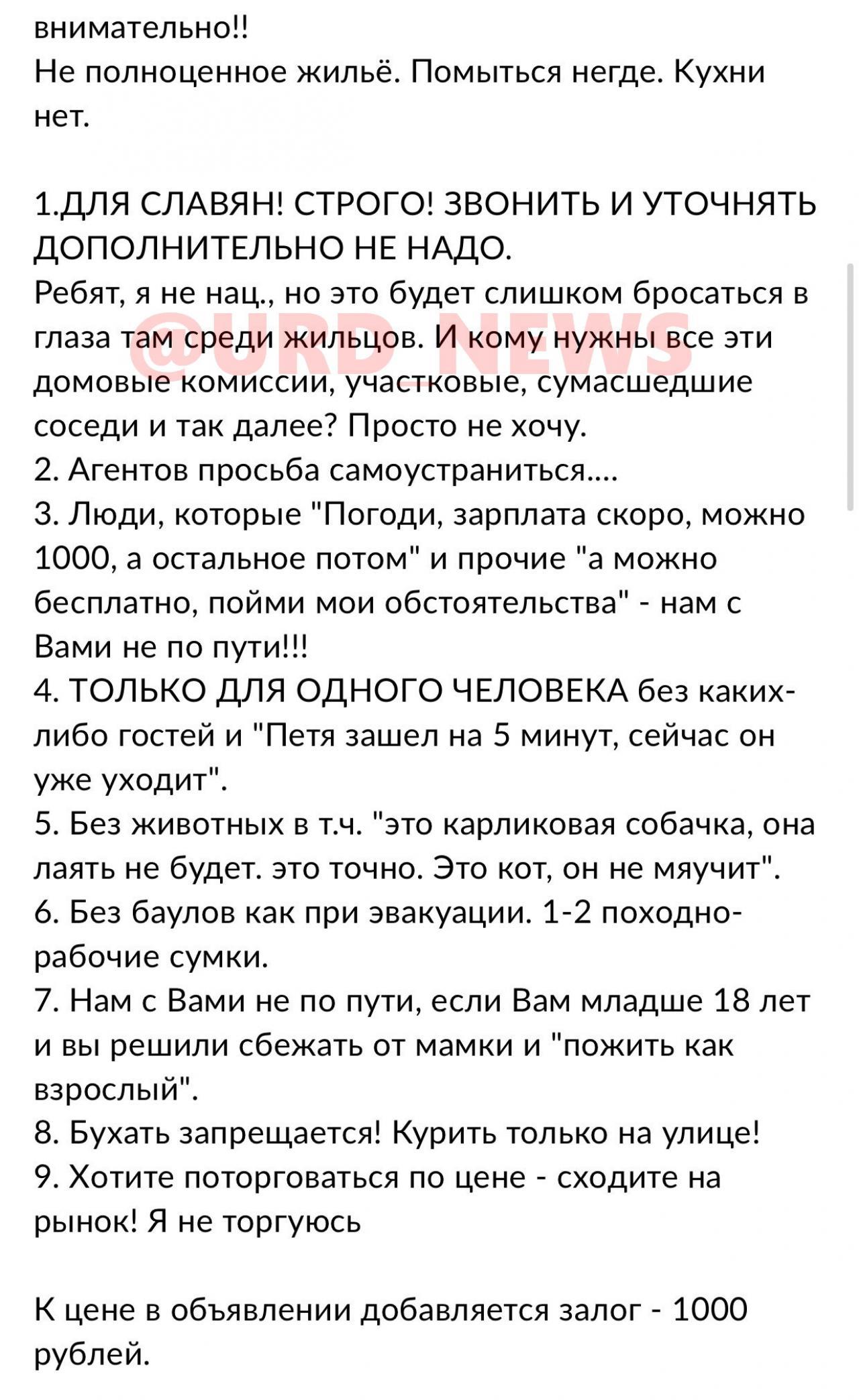 Жемчужины питерской недвижимости!