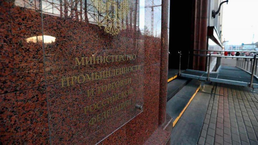 Чиновник министерства промышленности перевел специалистам Сбербанка 10 миллионов