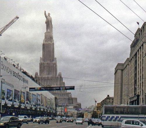 Как выглядела бы Москва, если бы существовал Дворец Советов