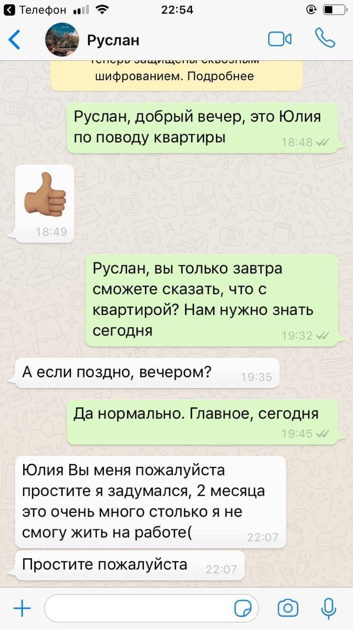 А вы говорите москвичам жить легко