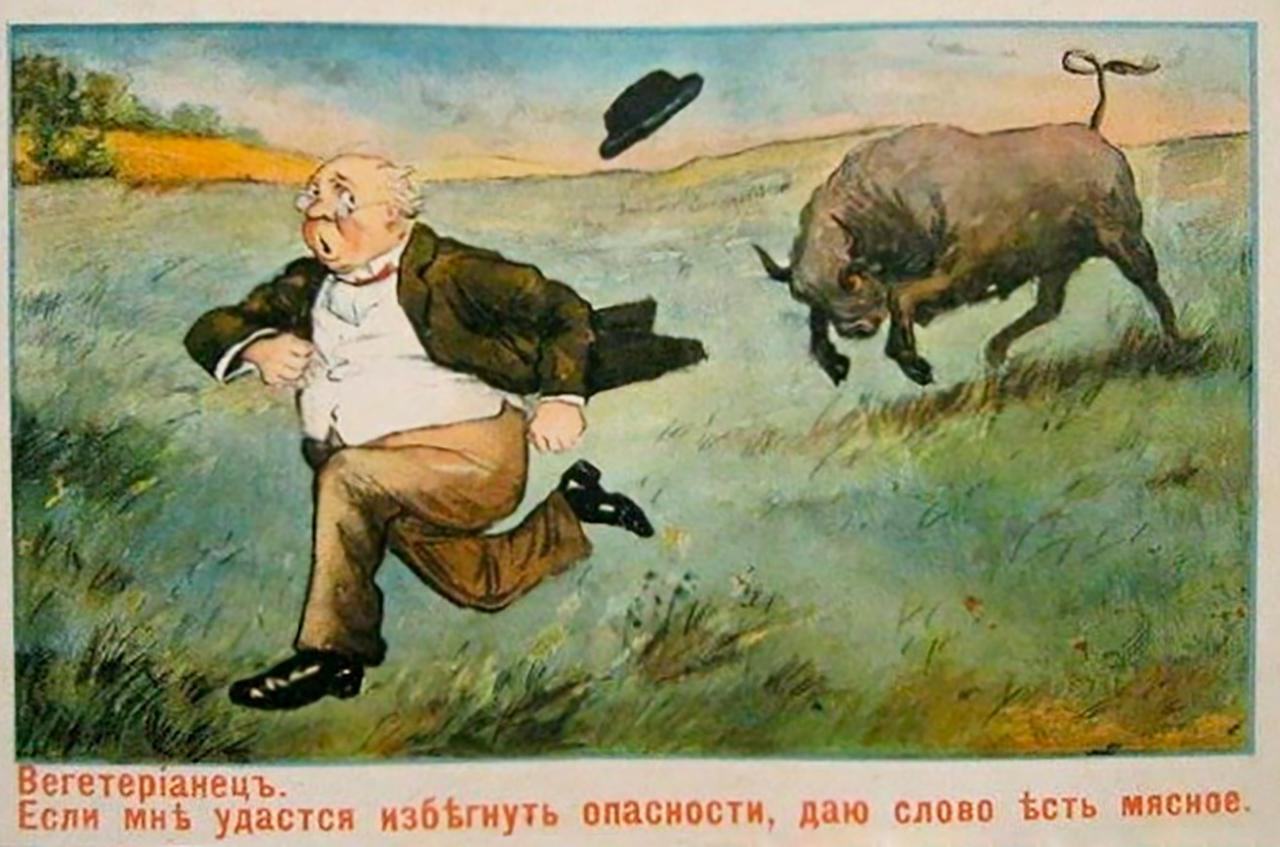 Что ели в дореволюционной России