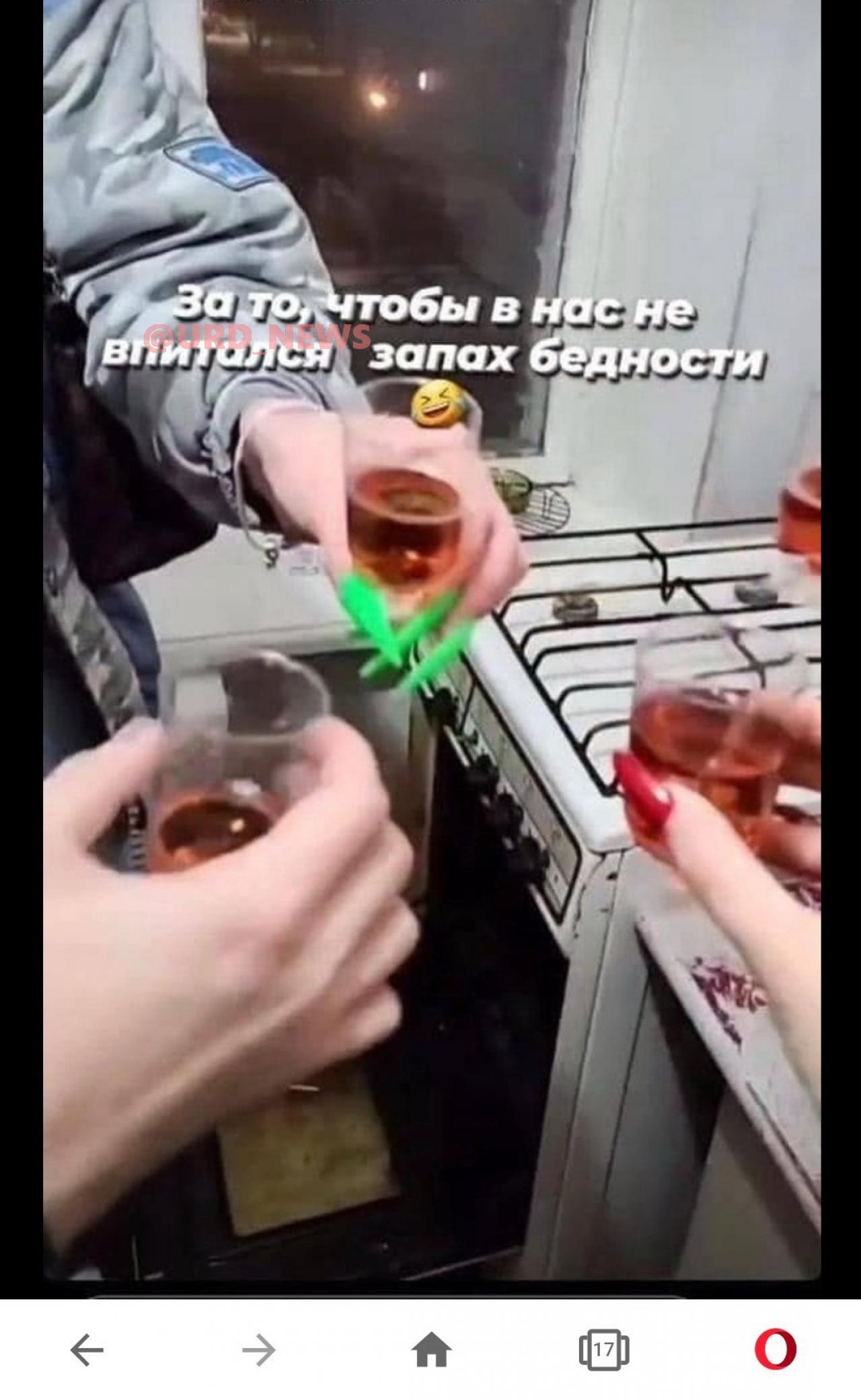 В инстаграме новое развлечение: снять на день квартиру в хрущевке, чтобы «попробовать бедность»