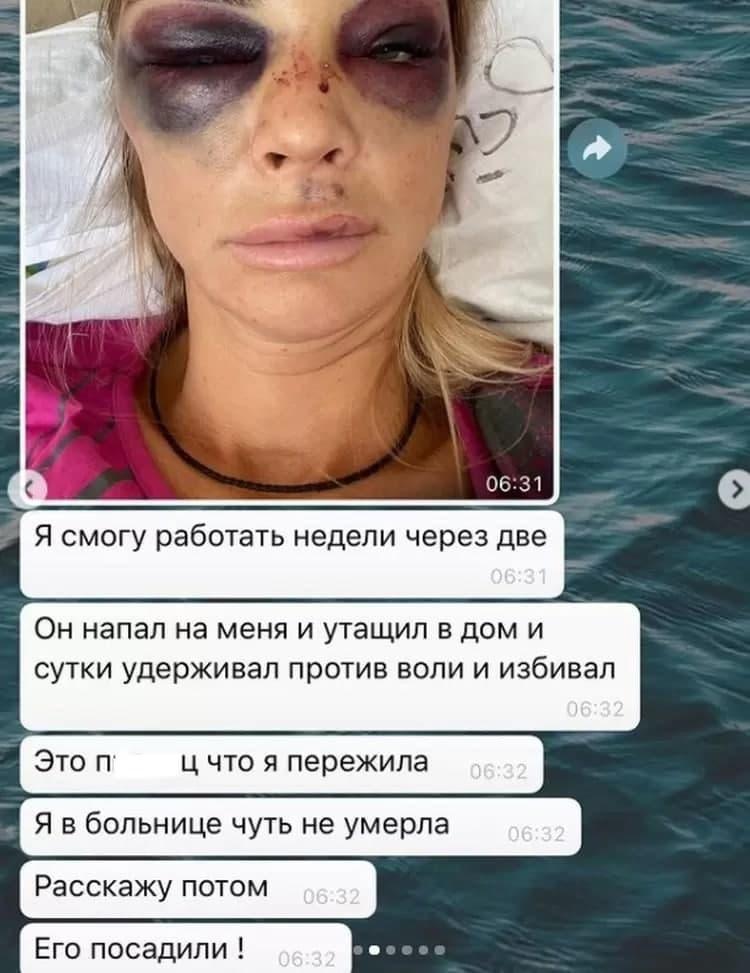 В Екатеринбурге мужчина похитил жену и сутки избивал ее
