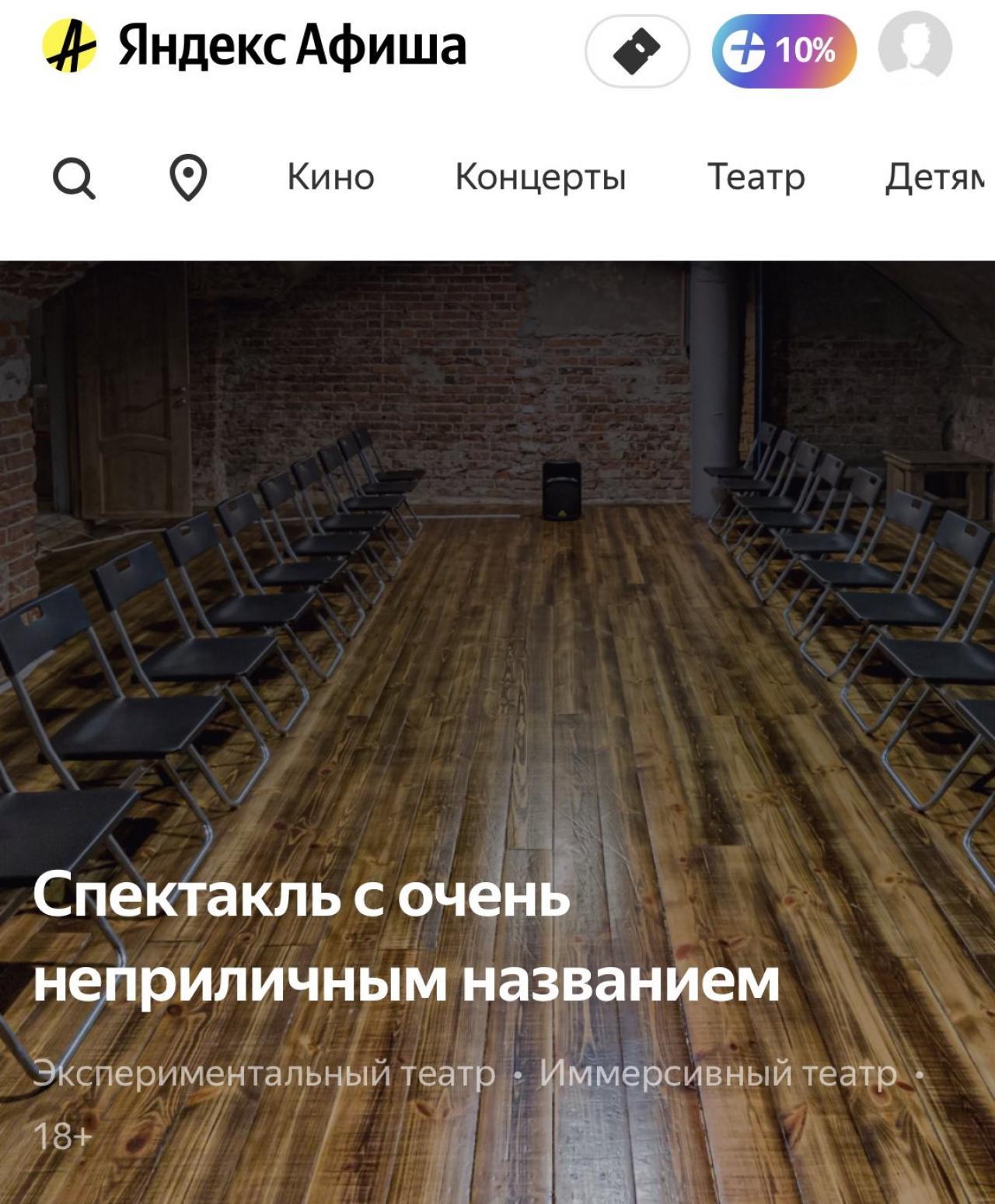 Новости столичного театра