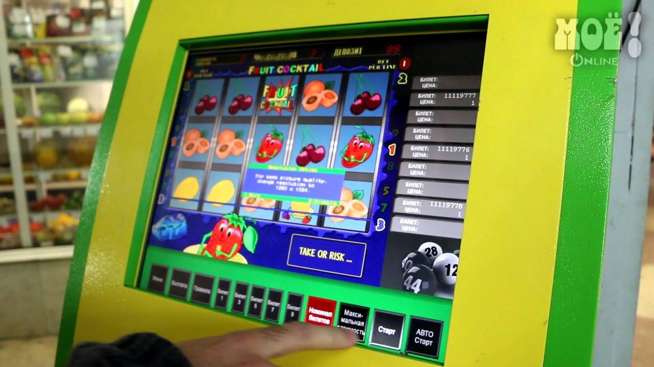 Игровые автоматы вынесли игровые автоматы играть бесплатно и без регистрации фортуна