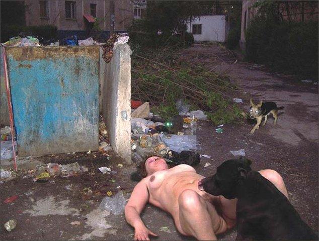 Бомжи пьяные порно фото 63342 фотография