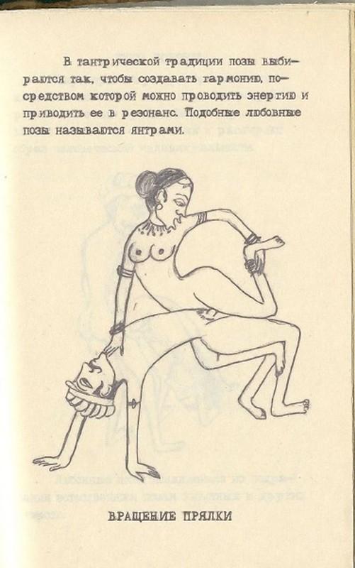 проститутки махон