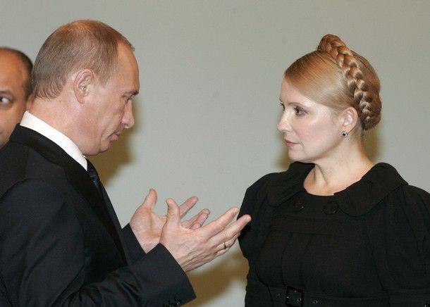 http://urod.ru/uploads/012009/putin_timoshenko01.jpg