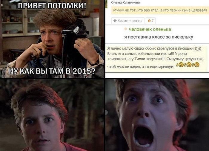 samiy-pizdatiy-sayt-s-muzoy