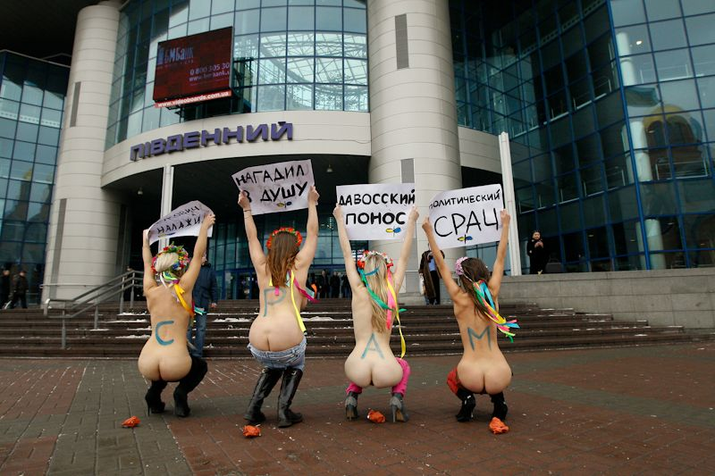 Проституток азбука для украинских