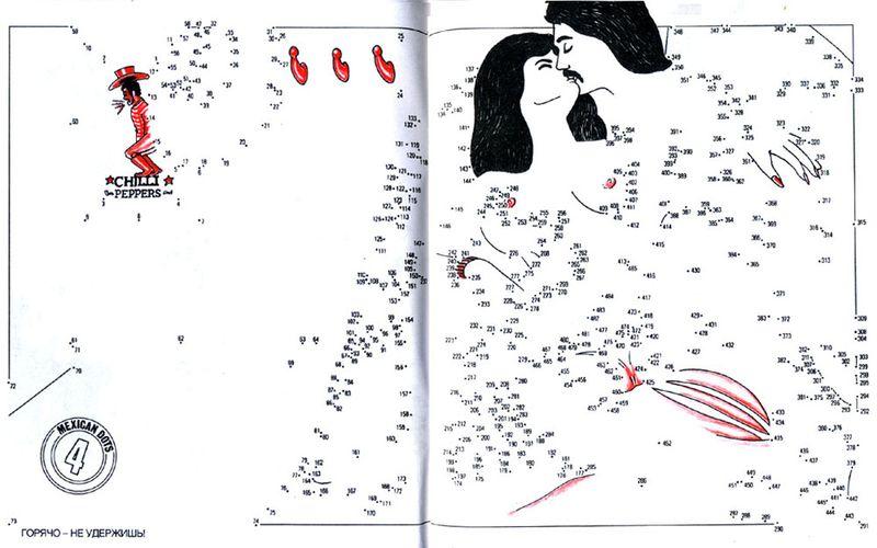 eroticheskie-igri-dlya-vzroslih-raspechatay