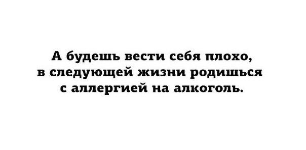 Налоговики ликвидировали подпольный цех по производству спирта на Ривненщине - Цензор.НЕТ 9757