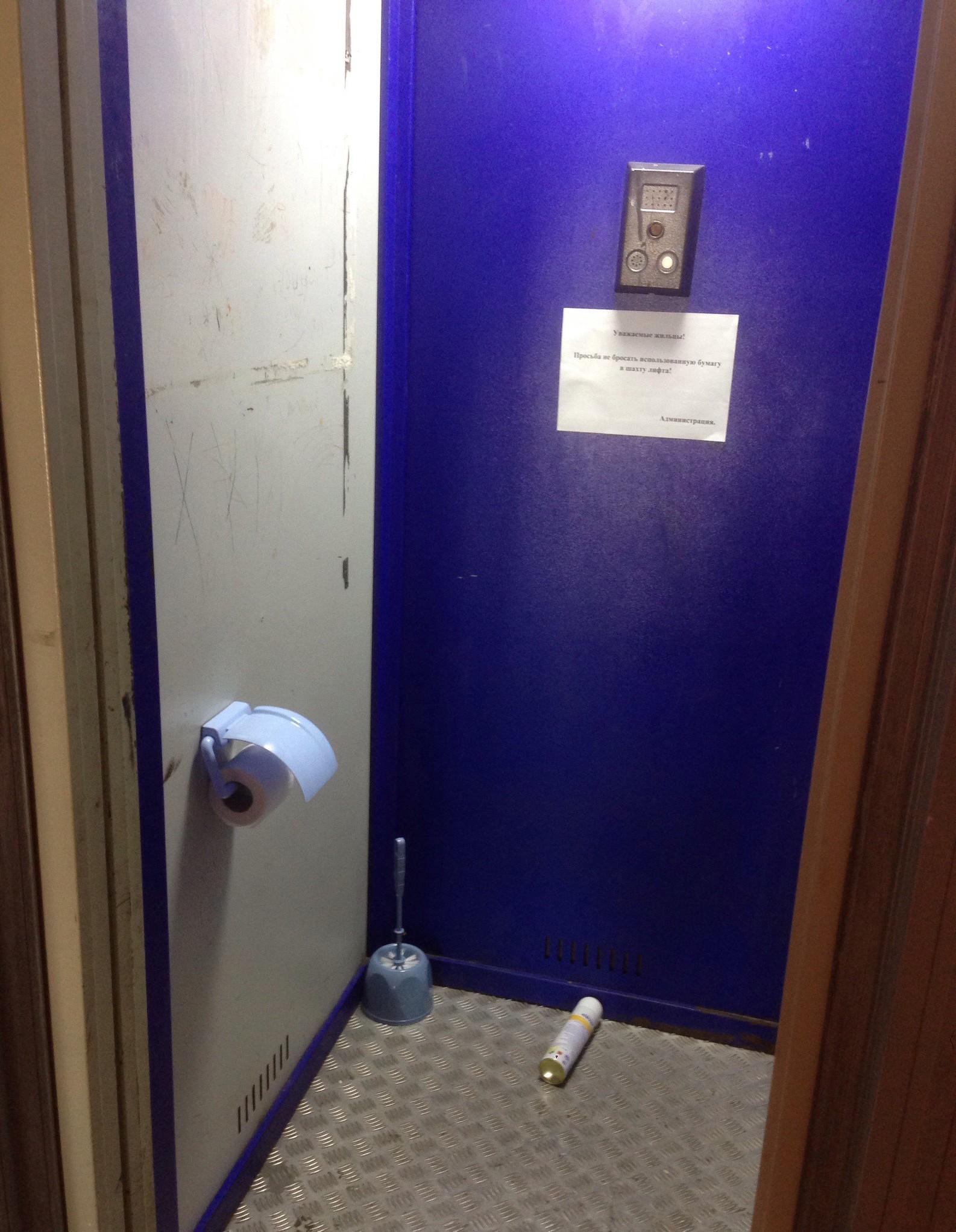 Рассказы о лифте 2 фотография