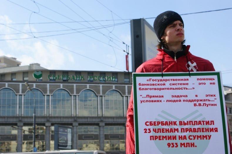http://urod.ru/uploads/032009/83207759.jpg