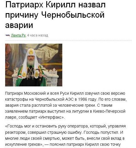 http://urod.ru/uploads/042011/00weq491.jpeg