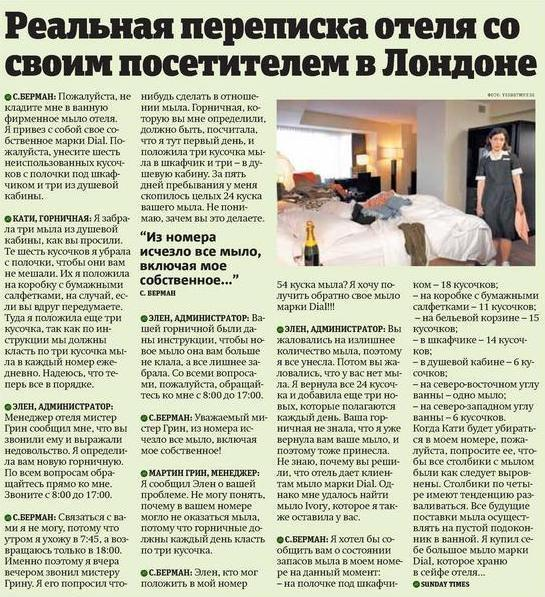http://urod.ru/uploads/042011/1303421406_1.jpg