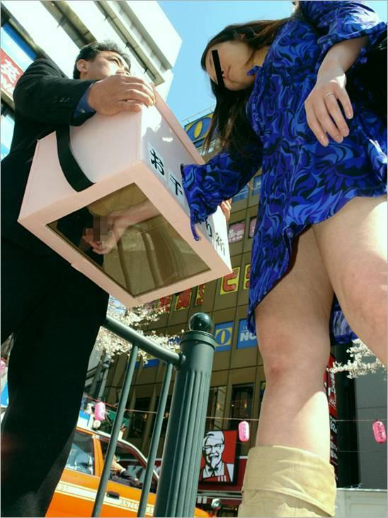 проститутки в японию