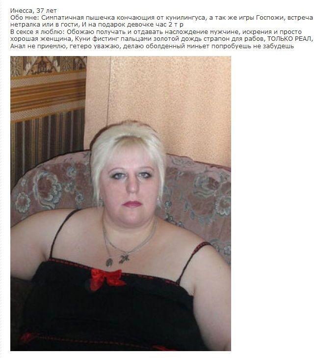 nego-s-blondinkoy-i-bryunetkoy-zhestkoe-porno