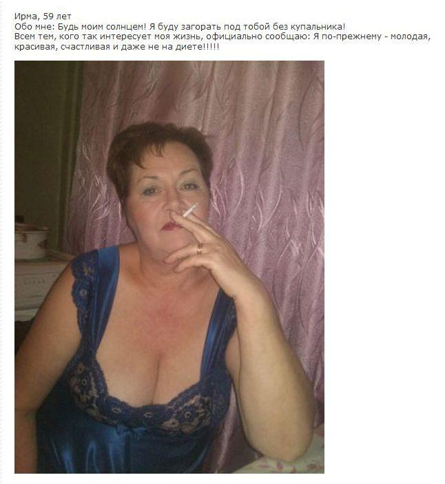 интимных дамочки с фото сайта знакомств