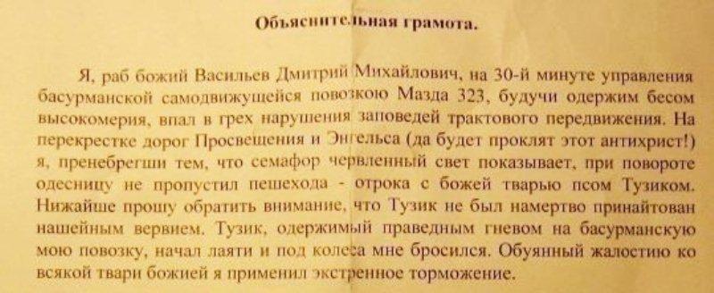 http://urod.ru/uploads/072012/pddd_l01.jpg