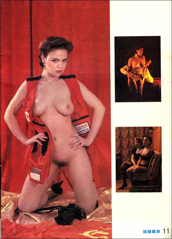 Soviet erotic almanach from 90's - 13.