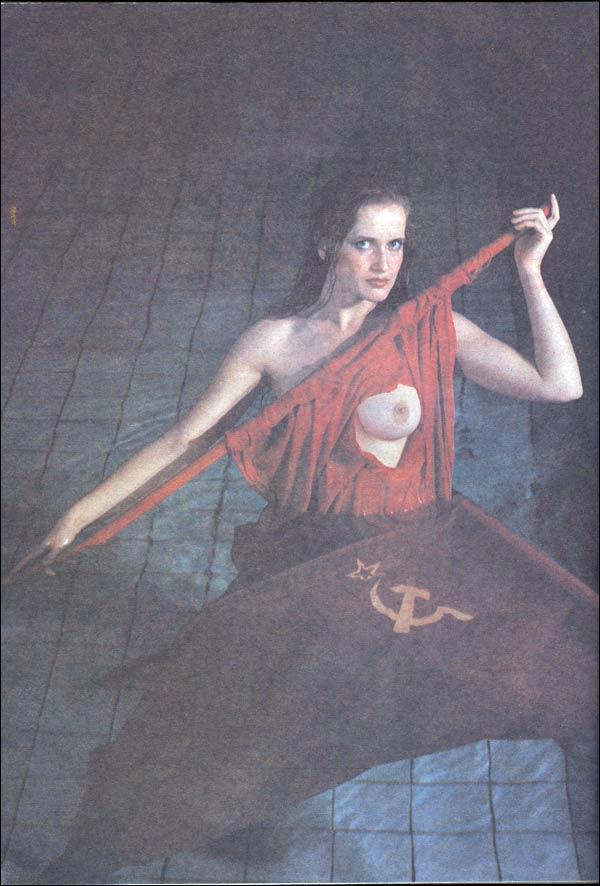 Советский порно журнал (15 фото) .