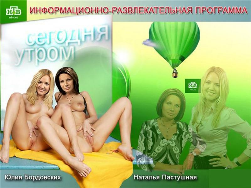Эротические фото украинских ведущих 7 фотография